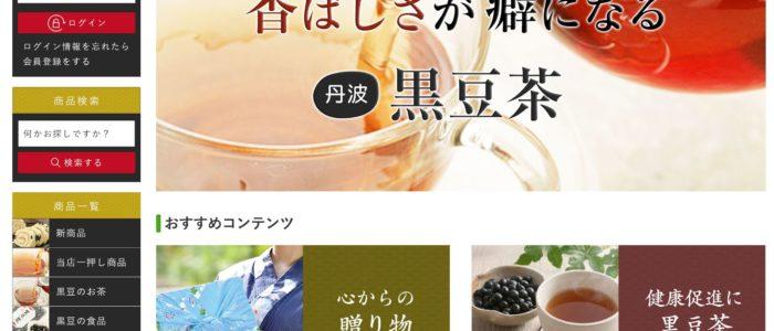 黒豆NAVI様ECサイトコンサルティング・制作